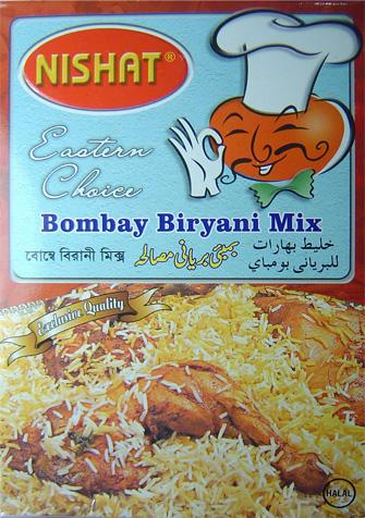 bamba-biryani-1