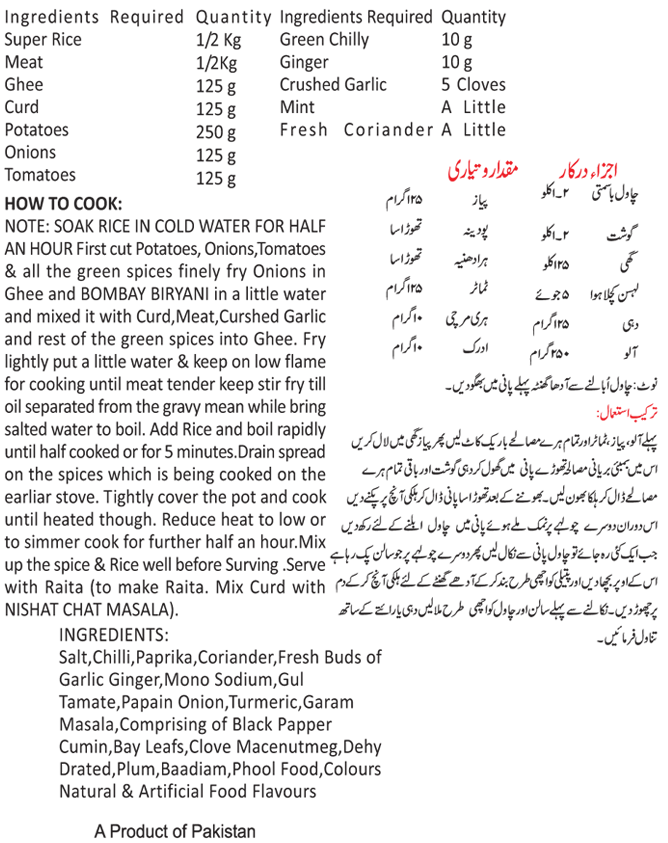 mombay-biryani-dtl-1